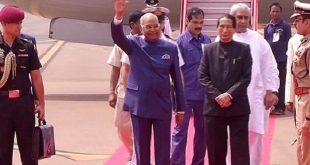 President Ram Nath Kovind arrives in Odisha