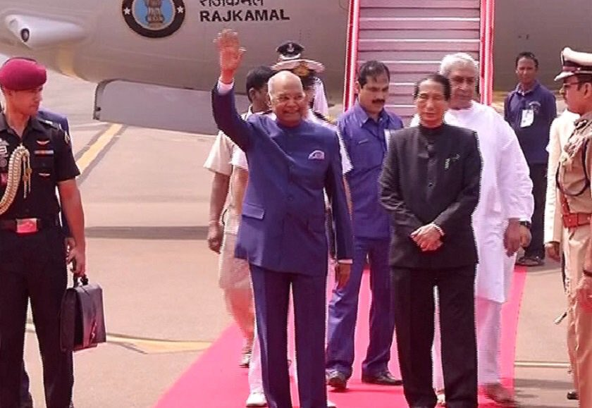 President Ram Nath Kovind arrives in Odisha