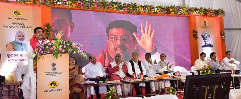 Pradhan inaugurates Skill-cum-Common Facility Centre for Filigree Craftsman