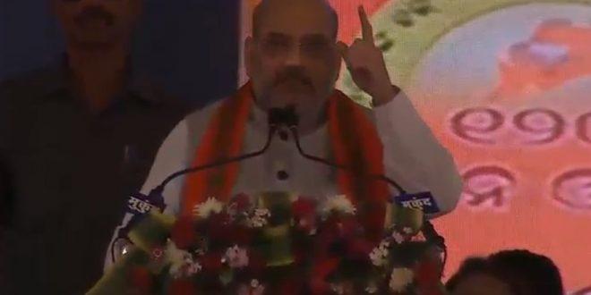 Amit Shah at Bhawanipatna