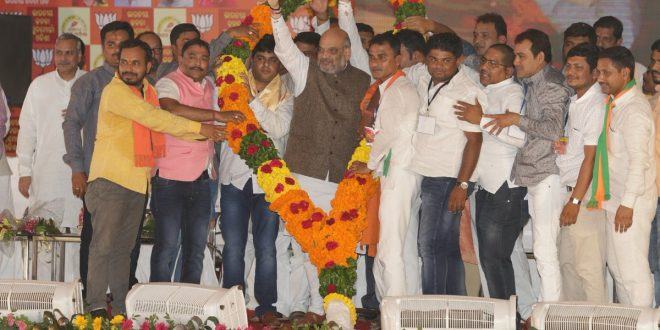 Amit Shah in Bolangir