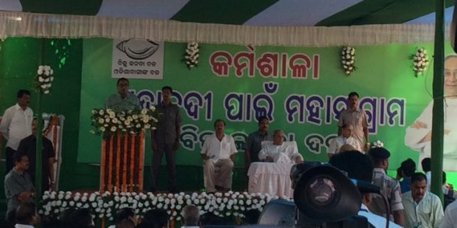 BJP obstructed Mahanadi water into Odisha: Naveen