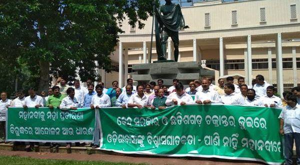 BJD disrupts Odisha Assembly on Mahanadi issue