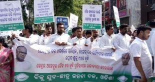 BJD stages demonstration at petrol pumps against fuel price hike