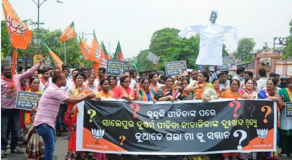 BJP seeks justice for family of Salipur rape victim; CM announces exgratia