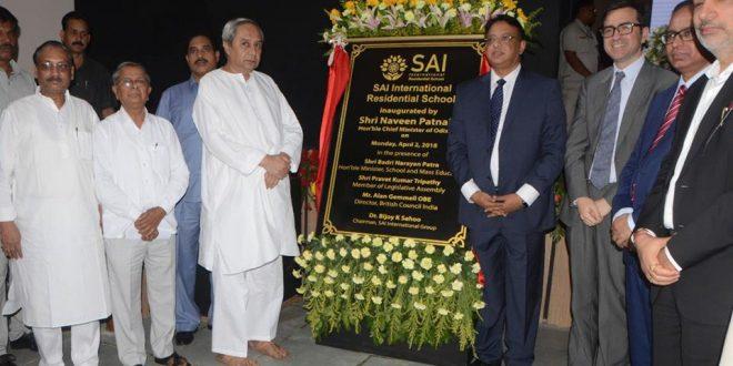 CM inaugurates SAI International Residential School