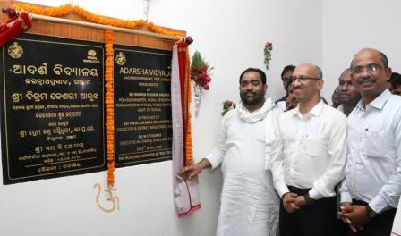 Tata Steel-constructed Adarsha Vidyalaya inaugurated in Ganjam