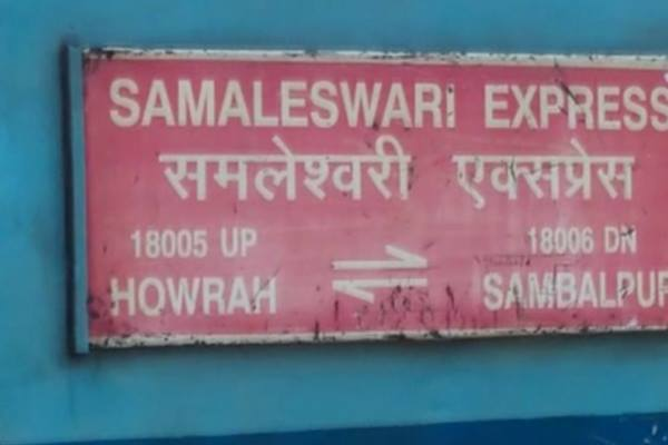 Close shave for passengers as fire catches Sameleswari Express