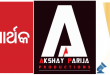 Akshay Parija Production inks movie acquisition deal with Zee Sarthak, Prakash Films