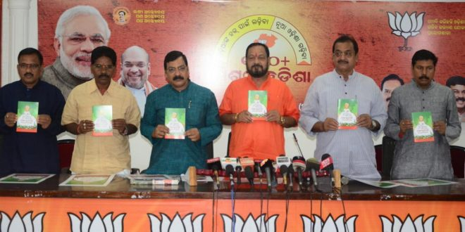 Odisha BJP releases 'charge sheet' against BJD govt on four-year completion