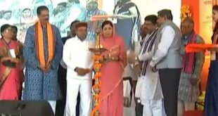 Foundation stone laid for BPCL's LPG bottling plant in Balangir