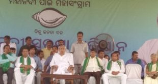 Odisha BJP shedding crocodile tears on Mahanadi dispute: Naveen