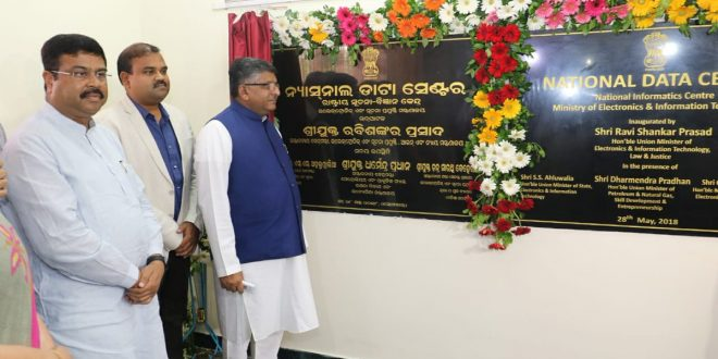NIC launches new data centre in Bhubaneswar