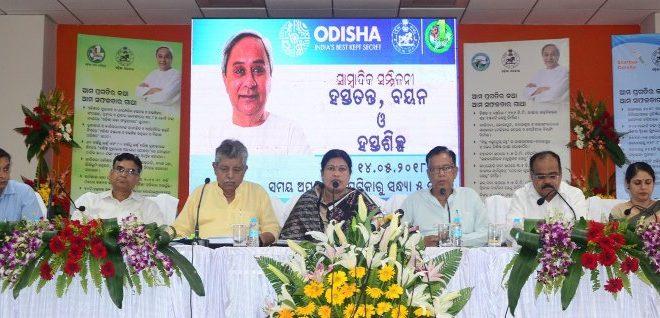 1.97 lakh MSME units create 5.96 lakh jobs in last 4-year in Odisha