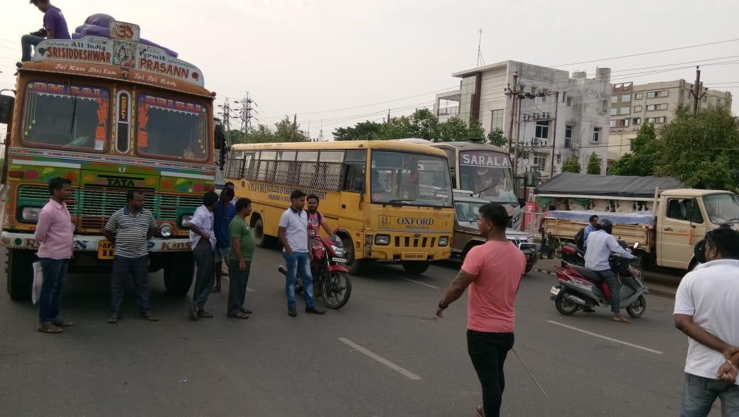 Odisha Congress observes 'Chaka jam' against fuel price hike