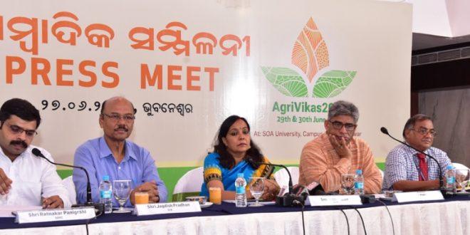 AgriVikas 2018 to be organised in Bhubaneswar on June 29