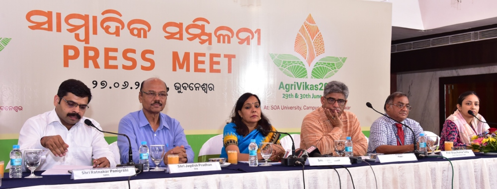 AgriVikas 2018 to be organised in Bhubaneswar on June 29