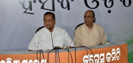 Congress to observe Odisha bandh on Mahanadi issue