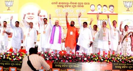 BJP is all set to sweep Odisha in 2019: Shah