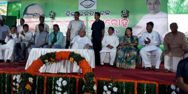 Former Congress MLA Dusmanta Naik joins BJD