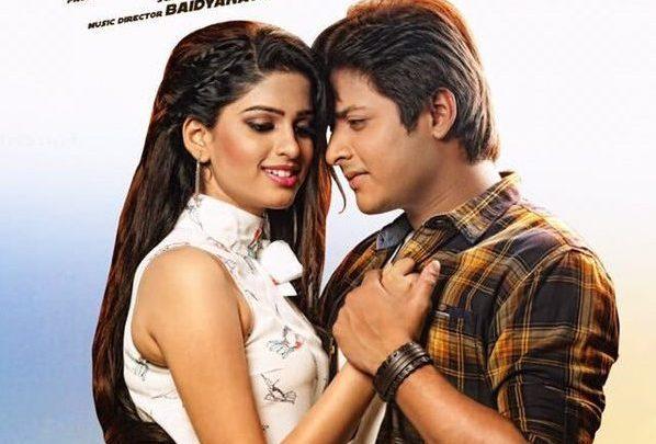 Babushan, Sunmeera starrer upcoming Odia movie Local Toka Love Chokha