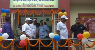 23 more hybrid toilet complexes added in Bhubaneswar