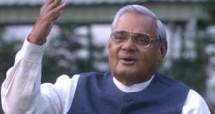 Former MP Atal Bihari Vajpayee passes away