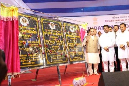 Nadda lays foundation stone for AIIMS Bhubaneswar satellite centre