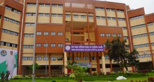 Bhima Bhoi Medical College and Hospital inaugurated in Odisha