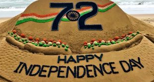 Odisha celebrates 72nd Independence Day
