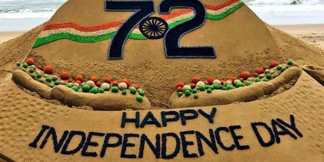 Odisha celebrates 72nd Independence Day