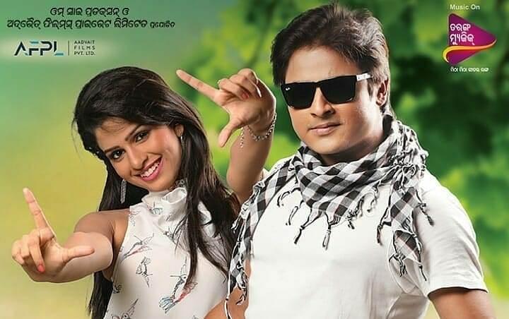 Teaser of Babushan, Sunmeera starrer film Local Toka Love Chokha