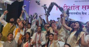 NIFT-Bhubaneswar celebrates its convocation