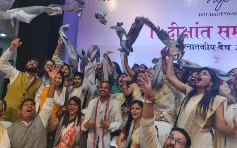 NIFT-Bhubaneswar celebrates its convocation
