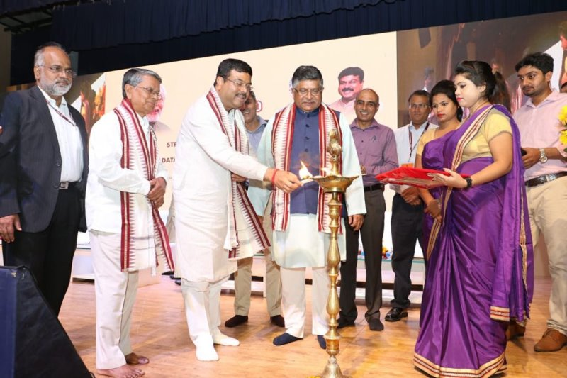 Secondary Data Centre of National Data Repository inaugurated in Odisha