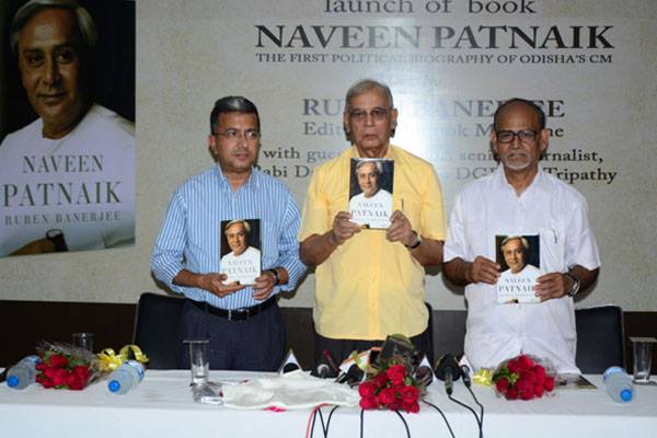 Biography of Naveen Patnaik released
