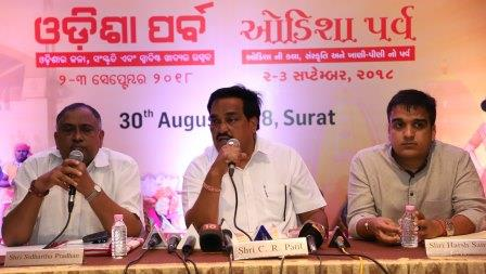Gujarat CM to inaugurate Odisha Parba at Surat on Sep 2