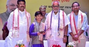 Special Screening of 'Chalo Jeete Hain', a short film inspired Modi at Bhubaneswar