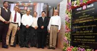 Nalco to set up Alloy Wire Rod manufacturing facility at Angul