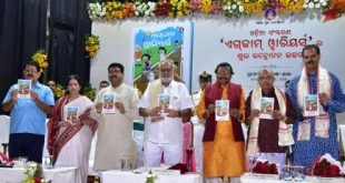 Odisha Governor Ganeshi Lal releases Odia edition of Exam Warriors