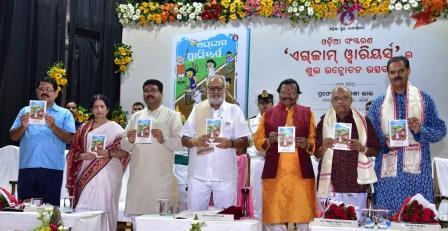 Odisha Governor Ganeshi Lal releases Odia edition of Exam Warriors