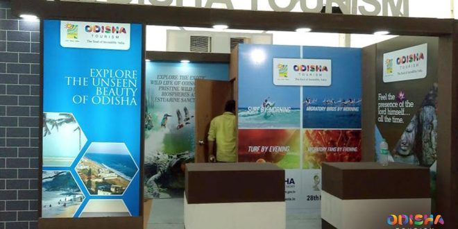 Odisha Tourism promotes hockey world cup at FHRAI 53rd Annual Convention