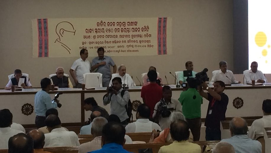 Odisha to celebrate 150th birth anniversary of Mahatma Gandhi for 2 years