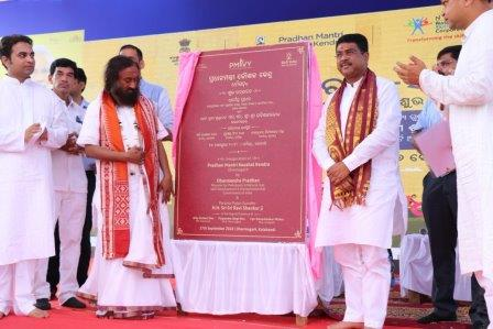 Pradhan Mantri Kaushal Kendra to be set up in all districts of Odisha: Dharmendra