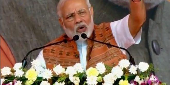 Corruption has become identity of Odisha: Modi