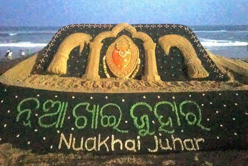 People celebrate Nuakhai in western Odisha