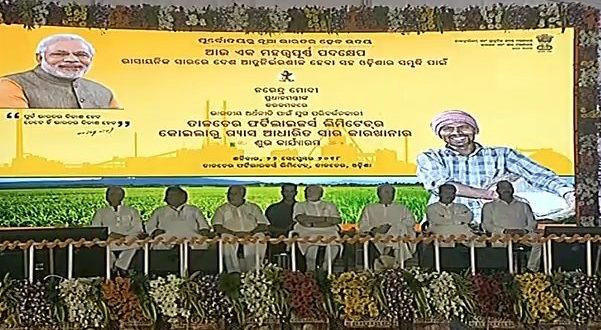 PM lays foundation stone for Talcher fertilizer plant