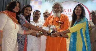 Utkal CSR Excellence Award 2018