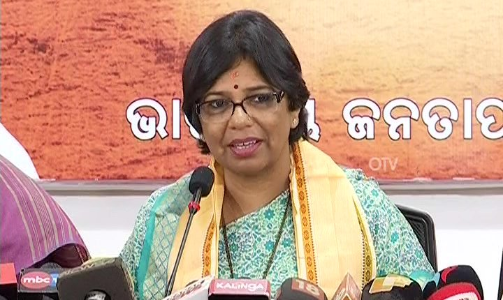 Odisha govt silent on rising crimes against women: Vijaya Rahatkar