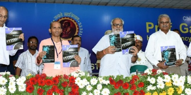 11th All India Students Conference on Science and Spiritual Quest